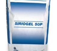 Siriogel50P_proind